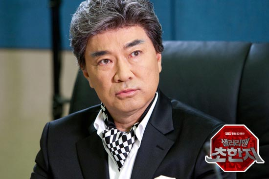 salary-cast-lee-duk-hwa2