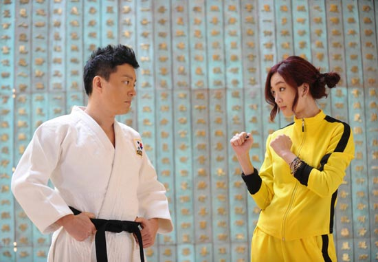 Jung Ryeo Won and Lee Bum Soo
