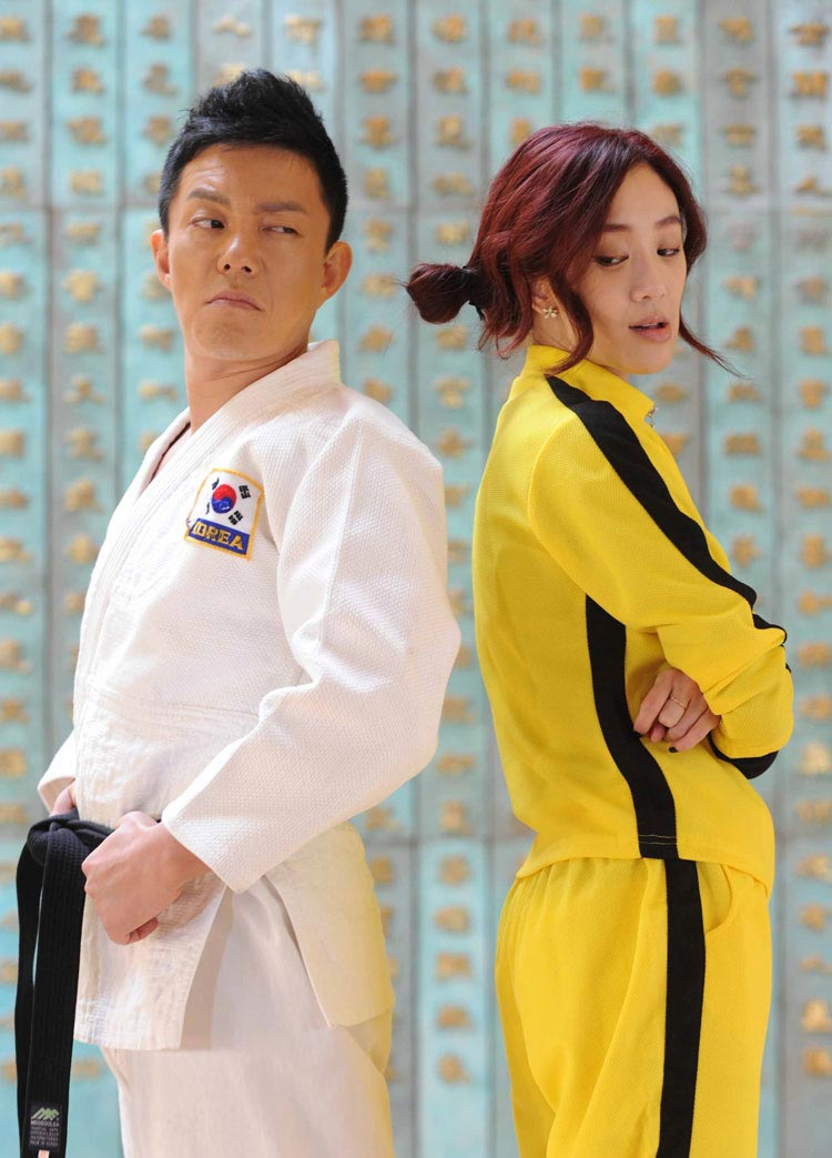 salary-jung-ryu-won-lee-bum-soo-fight3