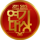2011 SBS Drama Awards