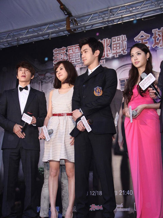Skip Beat! Word Premiere in Taipei