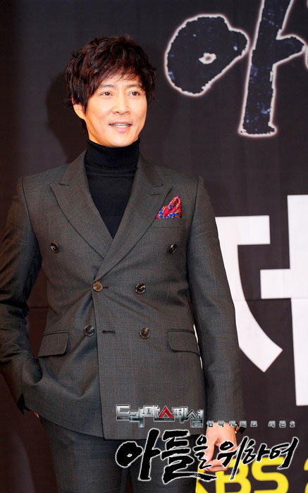 For the Sake of Son Production Press Conference