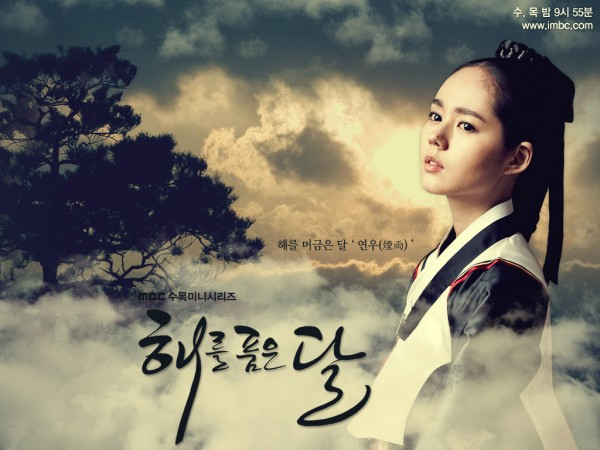 Han Ga In Wallpaper