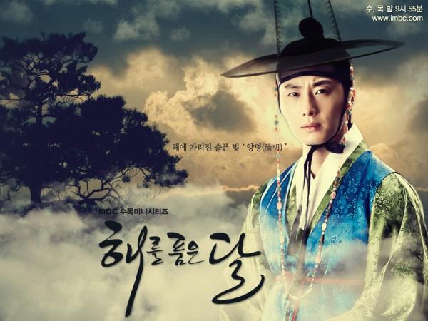 Jung Il Woo Wallpaper