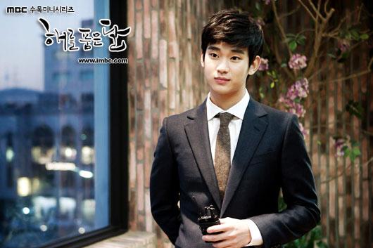 sunnmoon-kim-soo-hyun-2