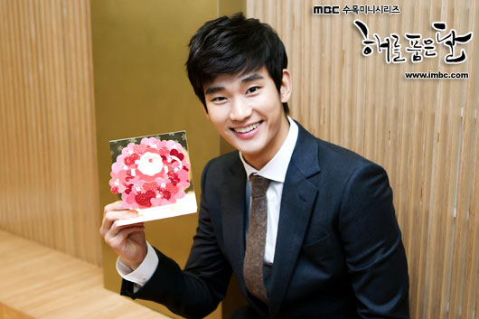 sunnmoon-kim-soo-hyun-5
