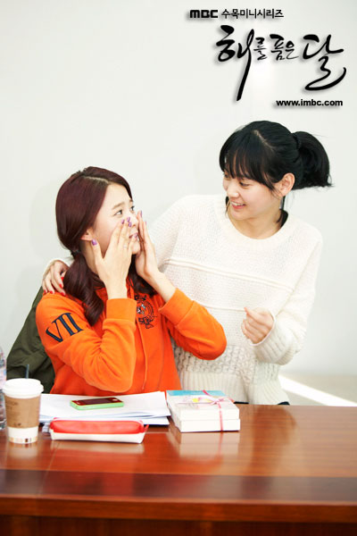 Yoon Seung Ah and Nam Bo Ra