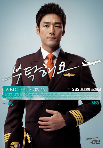 Take Care of Us, Captain Poster of Ji Jin Hee