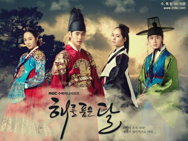 The Moon that Embraces the Sun Wallpaper