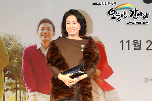 today-press13-kim-mi-sook