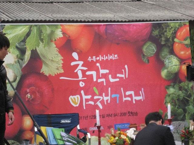 Bachelor's Vegetable Store Blessing Praying Ceremony