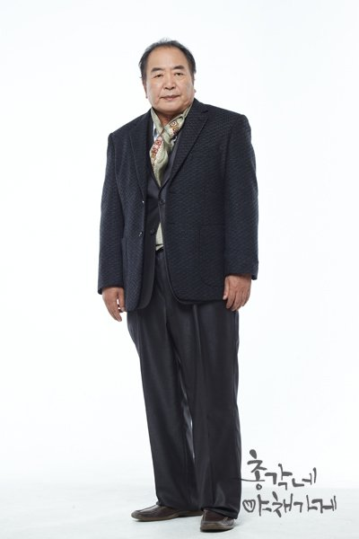 Jang Hang Seon