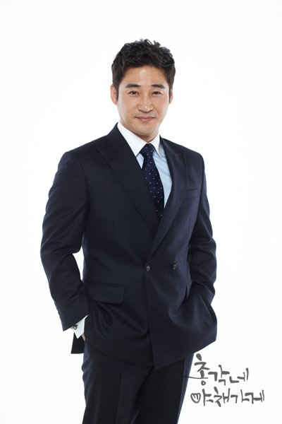 Jeon No Min