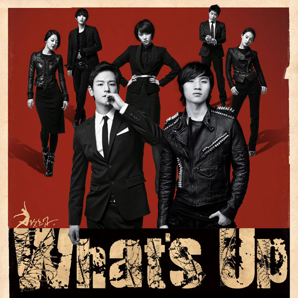 What's Up OST Part 1