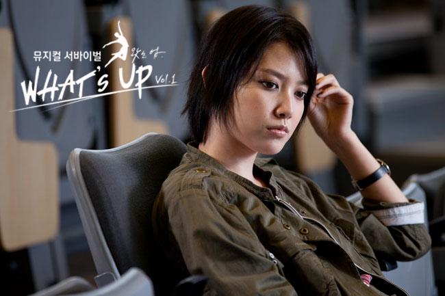 http://dramahaven.com/wp-content/uploads/2011/12/whatsup-lim-joo-eun.jpg