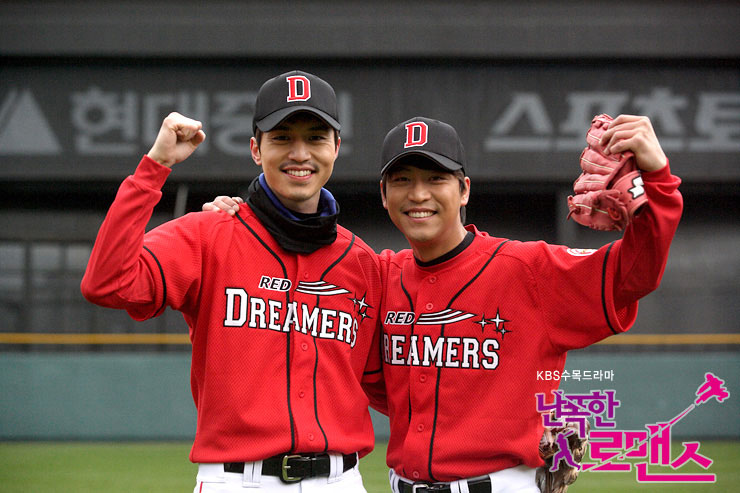 Lee Dong Wook Baseball Player