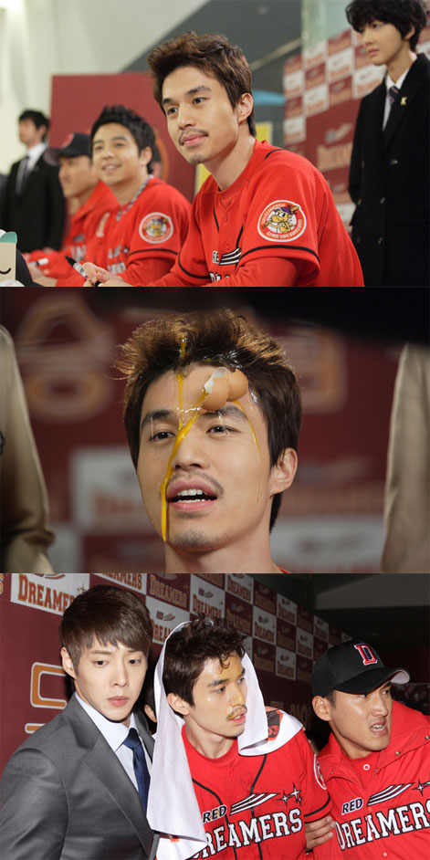 Lee Dong Wook Hit with Eggs