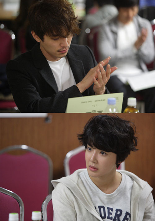 Wild Romance Script Reading Session