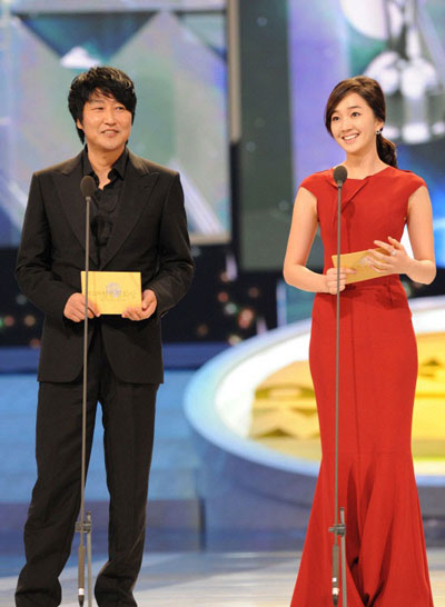 Song Kang Ho and Soo Ae