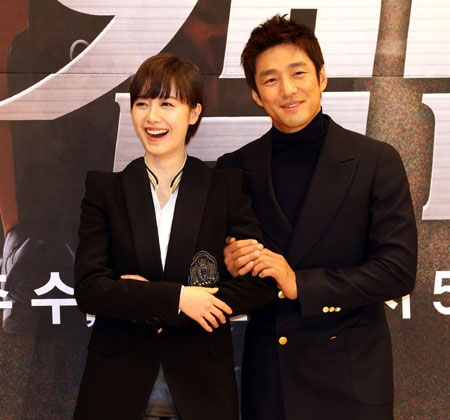Ku Hye Sun and Ji Jin Hee