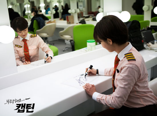 captain-greeting-gu-hye-sun2
