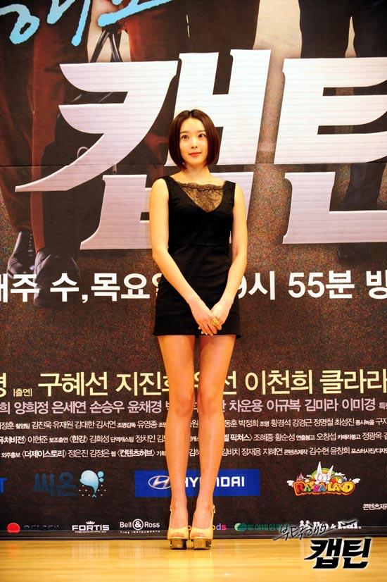Ha Joo Hee