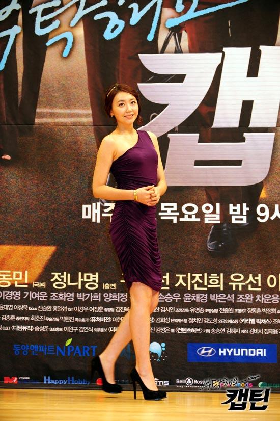 Lim Seong Eon
