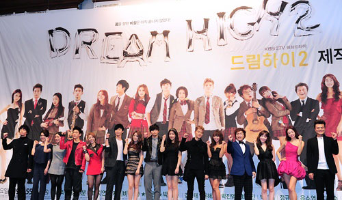 Dream high season 1 episode 1 part 2 - Sigcse 2016 poster