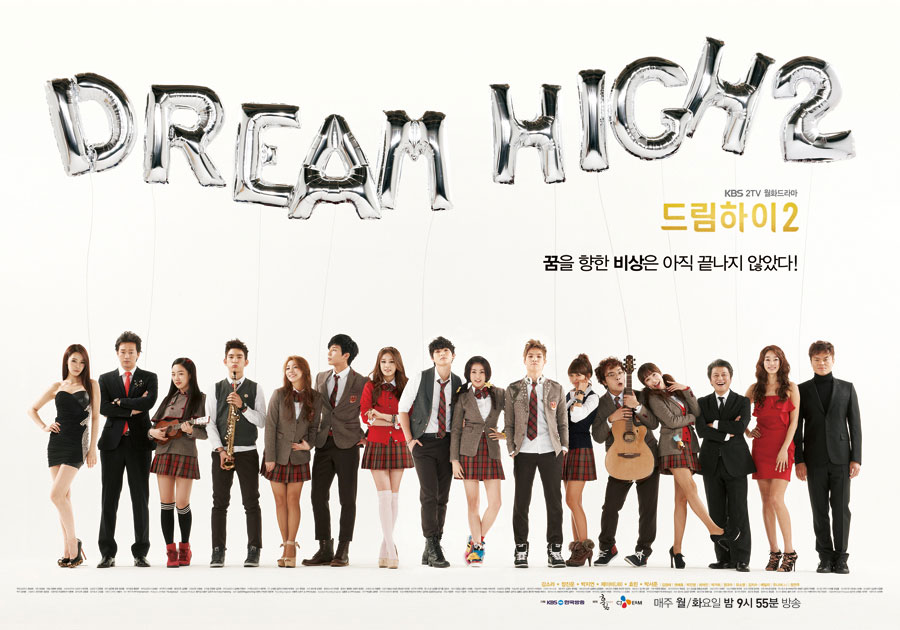 Dream High 2 Full Casts Poster Main
