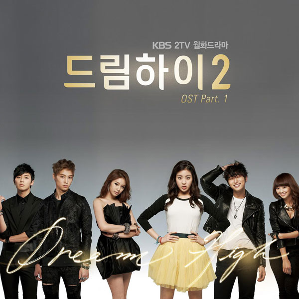 Dream High 2 OST Part 1