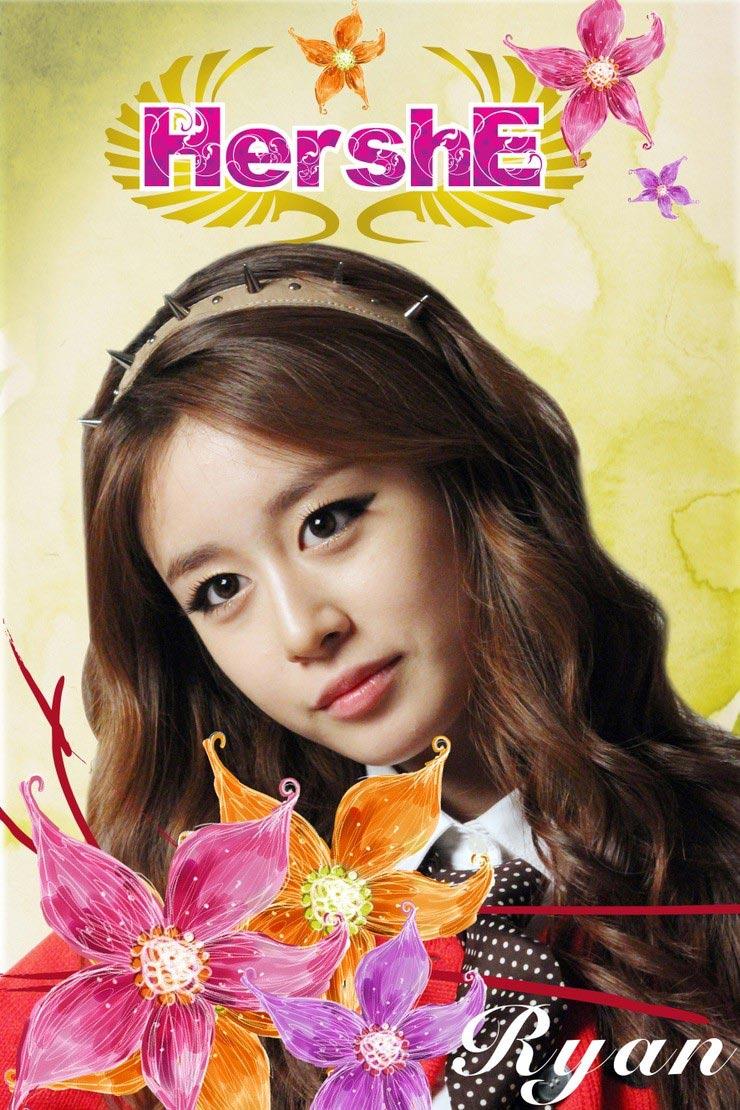 Park Ji Yeon as Ryan