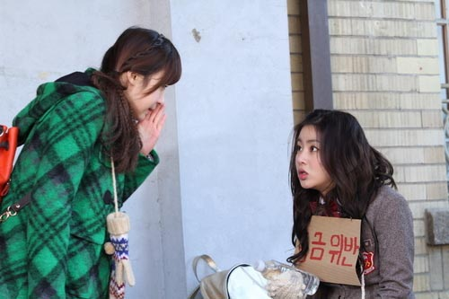 Dream High 2 Still