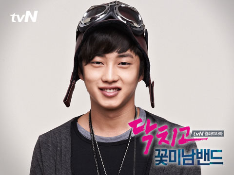 Kim Min Sook