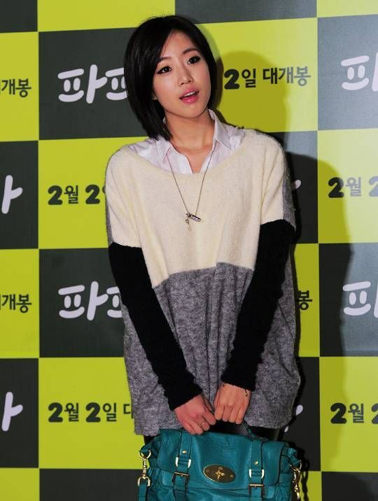 T-ara Ham Eunjung