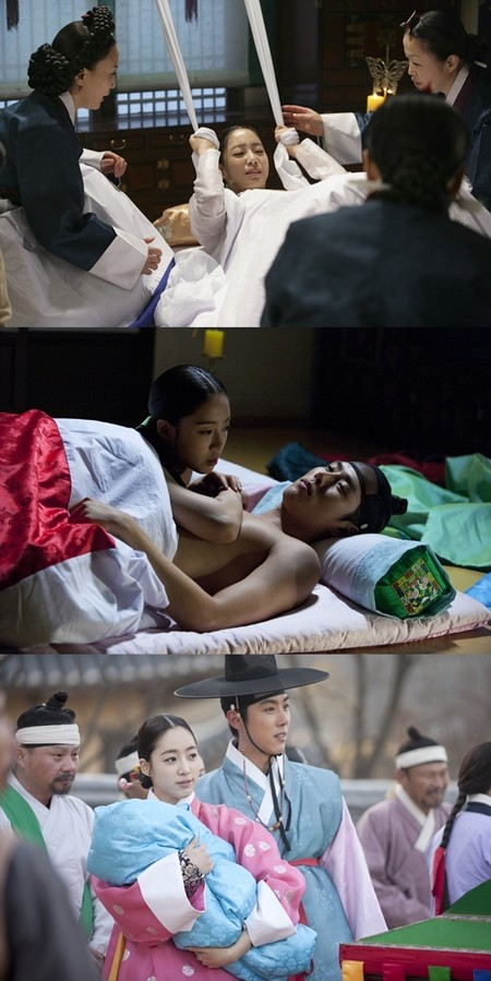 Grown Up Ham Eunjung Performs Realistic Delivery and Bed ...