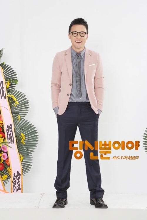justyou-cast-bang-joong-hyun2