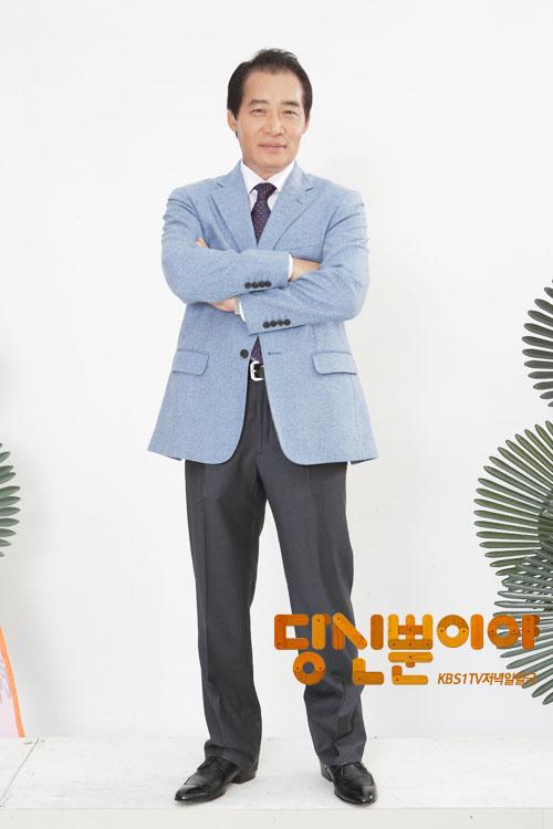 Dok Go Young Jae