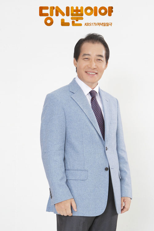 justyou-cast-dok-go-yeong-jae2