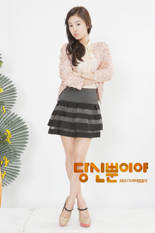 justyou-cast-han-hye-rin6