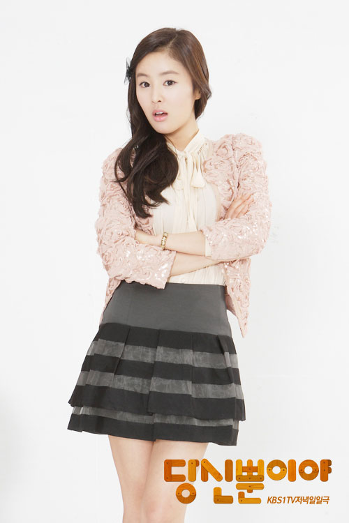 justyou-cast-han-hye-rin7