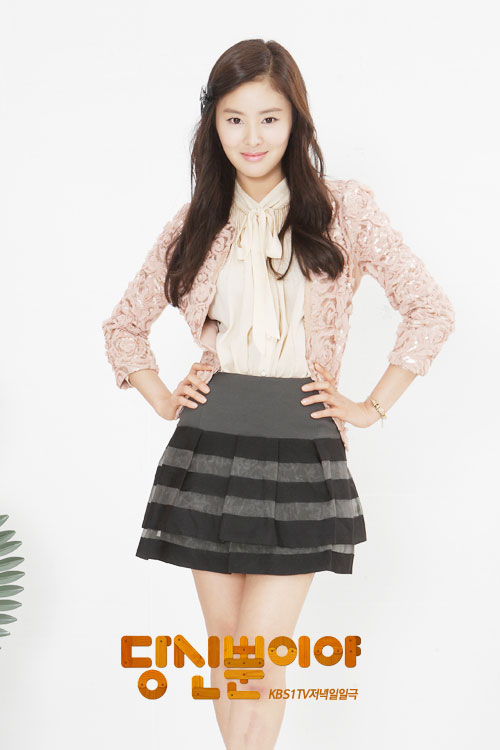 justyou-cast-han-hye-rin8