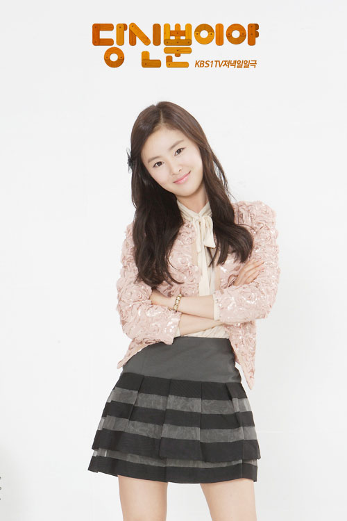 justyou-cast-han-hye-rin9