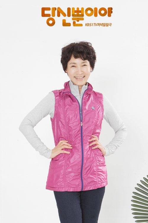 justyou-cast-jung-ae-ri2