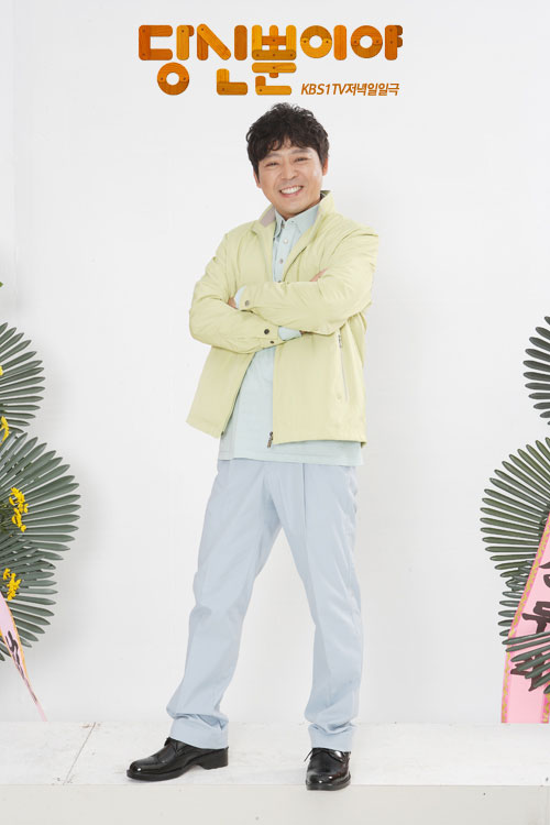 Kim Jin Seo
