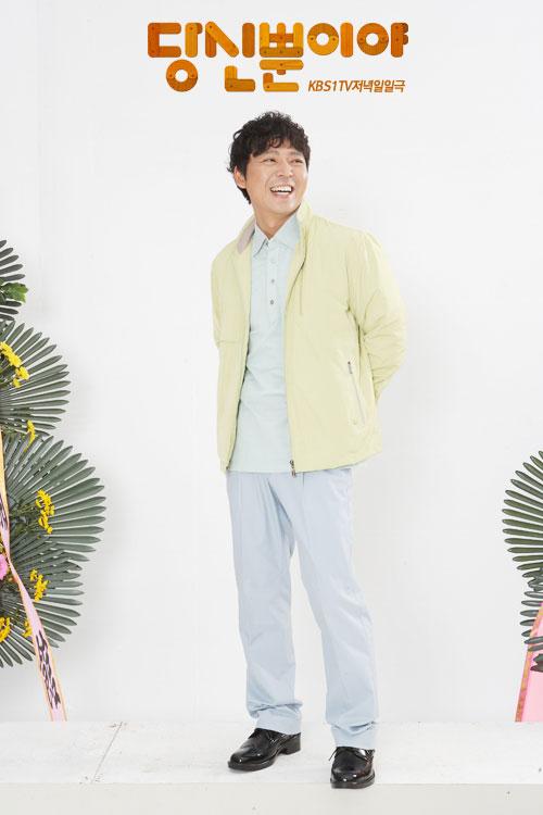 justyou-cast-kim-jin-seo2