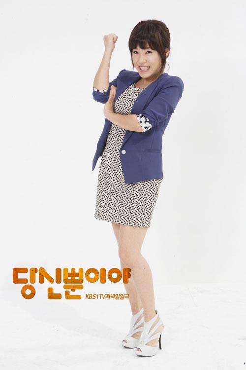 justyou-cast-kim-min-hee2