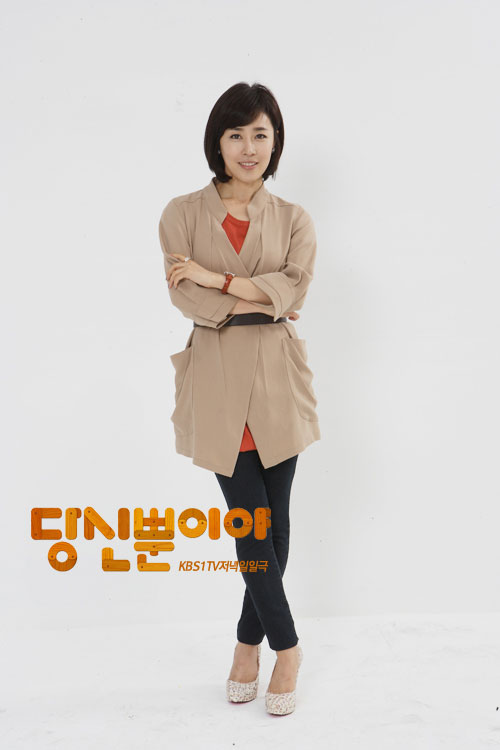 justyou-cast-moon-jung-hee2