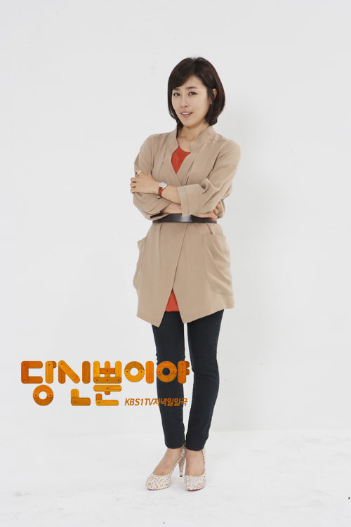 justyou-cast-moon-jung-hee3