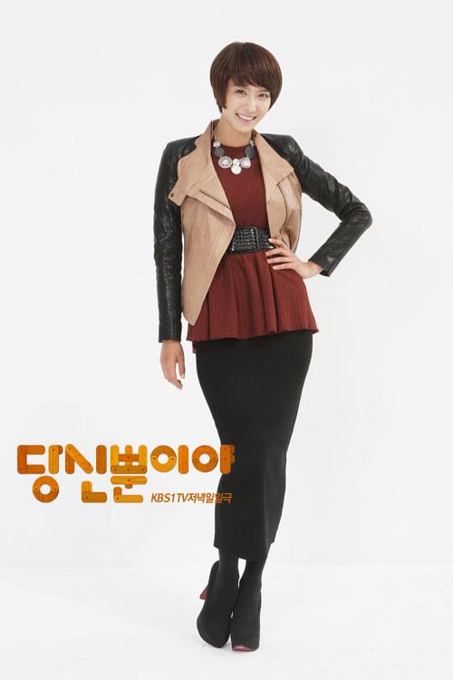 justyou-cast-park-jung-ah2