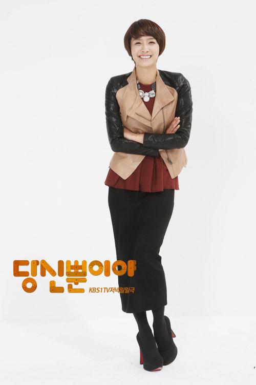 justyou-cast-park-jung-ah3